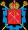 Государственное бюджетное дошкольное образовательное учреждение детский сад № 133 комбинированного вида Невского района Санкт-Петербурга